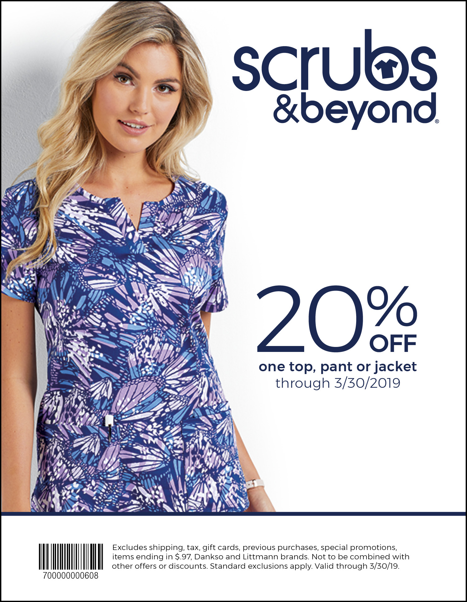 It's Our 20% Off Sale